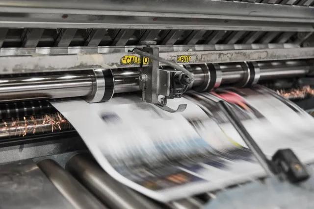 Hyperion Printing