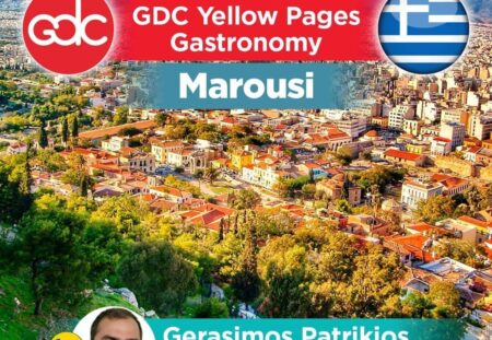 GDC YellowPages - Gastronomy Marousi