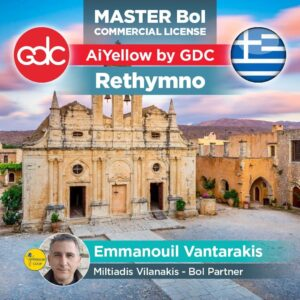 GDC Yellow Pages MASTER Bol COMMERCIAL LICENSE