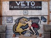 """Veto domika""-Υλικά οικοδομών, σιδηρικά, χρώματα-Αίγιο"